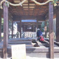 新明神社改修工事
