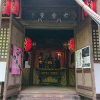 京都赤山禅院様