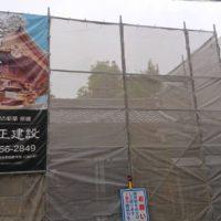 愛知県名古屋大光寺様山門改修工事