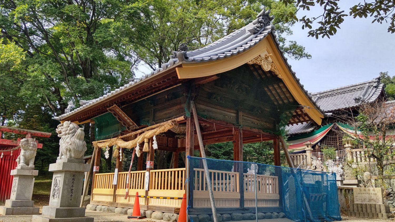 愛知県一宮市 宇夫須奈神社 改修工事